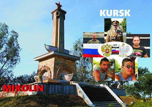 Pomnik w Mikolinie jest 25-tym wyremontowanym pomnikiem w Polsce.