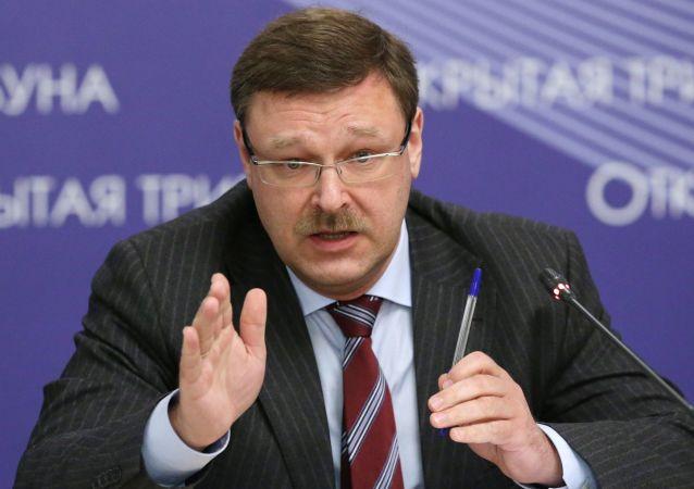 Szef Komitetu Spraw Zagranicznych Rady Federacji Konstantin Kosaczow