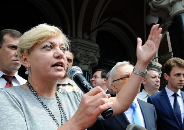 """Spotkanie inwestorów i klientów banku """"Forum"""" w Kijowie"""