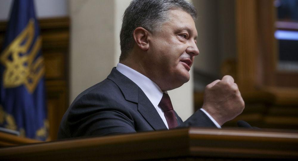 Prezydent Ukrainy Petro Poroszenko na inauguracji 5. sesji Rady Najwyższej Ukrainy