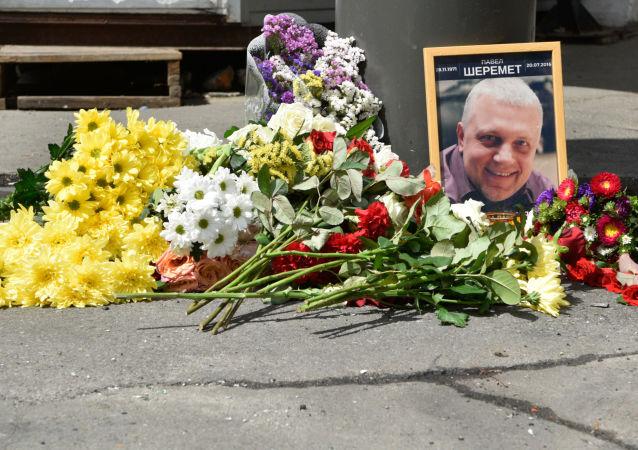 Kwiaty i znicze na miejscu zabójstwa dziennikarza Pawła Szeremeta w Kijowie
