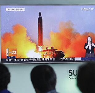 Start rakiety Korei Północnej