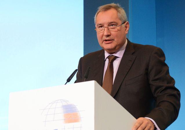 """Wicepremier Rosji Dmitrij Rogozin przemawia na konferencji """"Współpraca Międzynarodowa w Arktyce: Nowe Wyzwania i Wektory Rozwoju"""" w Moskwie"""