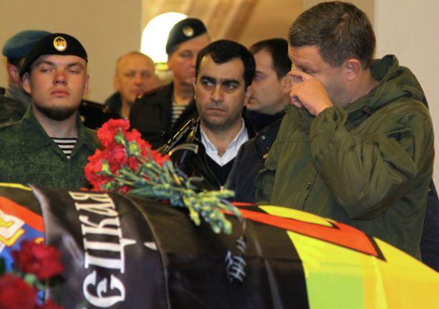 Pogrzeb dowódcy powstańców DRL Arsena Pawłowa (Motoroli).
