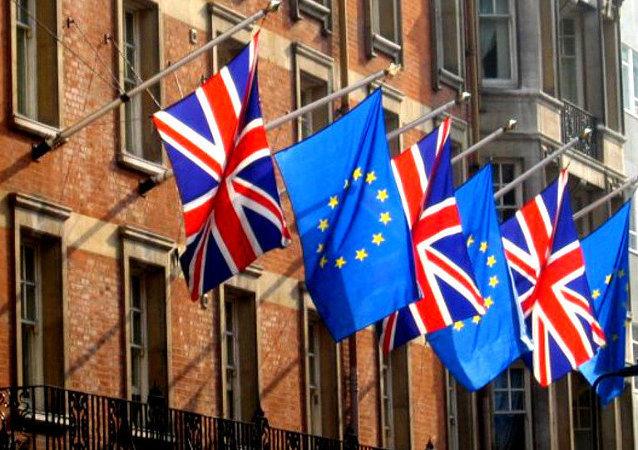 Bank Anglii przygotowuje się do wyjścia Wielkiej Brytanii z UE