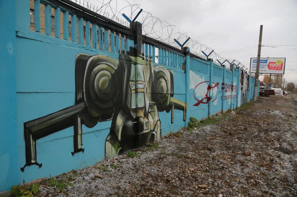 Mur, na którym znalazły się rysunki, był starannie przygotowany przez budowniczych
