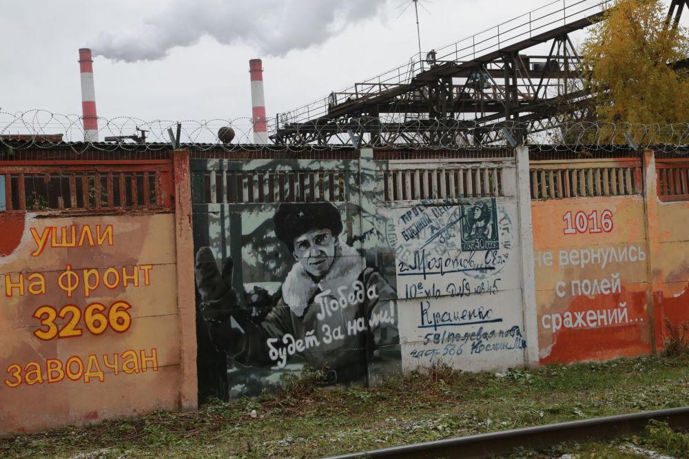 W 2015 roku ku czci 70-lecia Zwycięstwa na betonowym ogrodzeniu ODK pojawiło się graffiti – naturalnych rozmiarów samoloty, które w latach II wś latały z silnikami z fabryki nr 19 im. Stalina w Permie