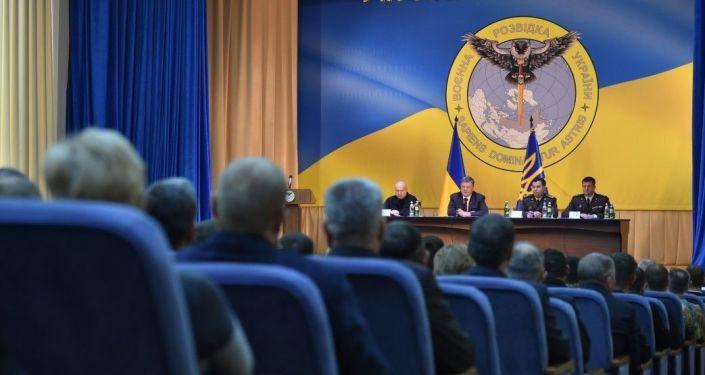 Emblemat wywiadu ukraińskiego