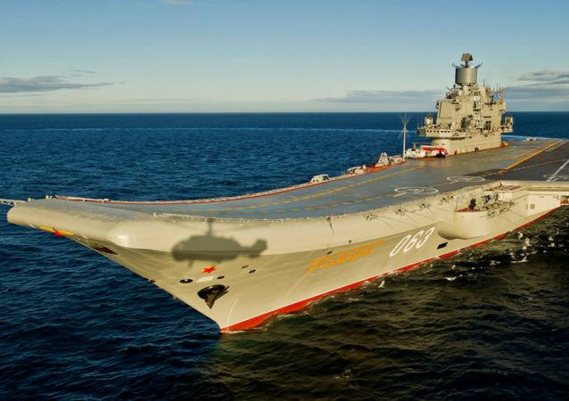 Lotniskowiec Admirał Kuzniecow