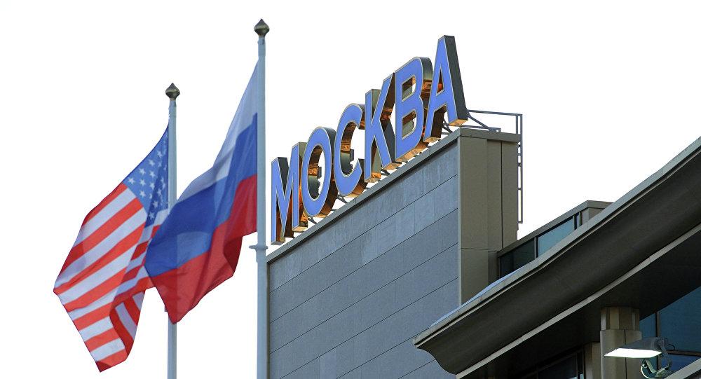 Flaga rosyjska i amerykańska