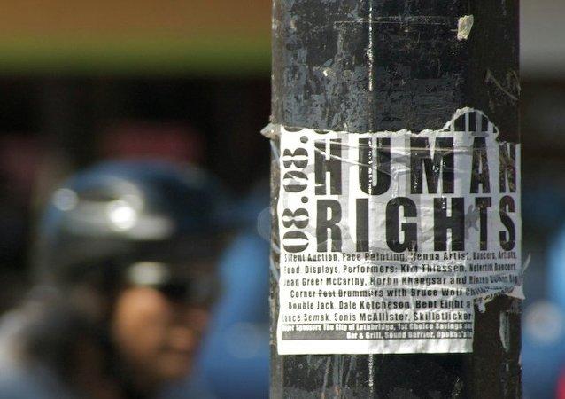 Prawa człowieka