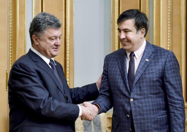 Petro Poroszenko i Michaił Saakaszwili