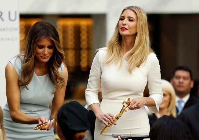 Melania i Ivanka Trump