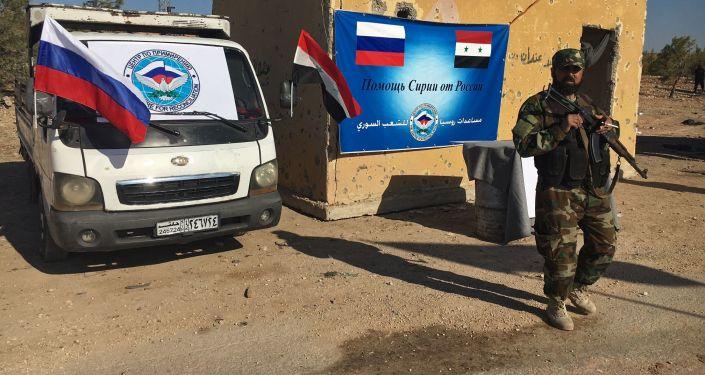 Rosyjska operacja humanitarna w Syrii