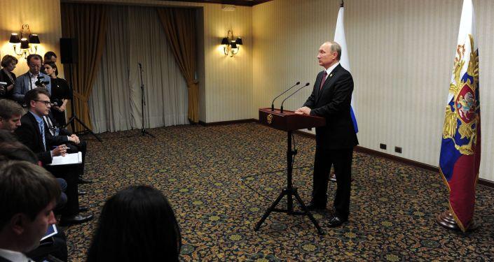 Prezydent Rosji Władimir Putin podczas szczytu APEC w Peru
