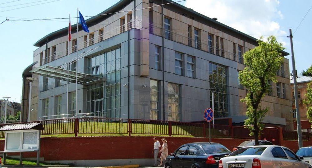 Konsulat Polski we Lwowie