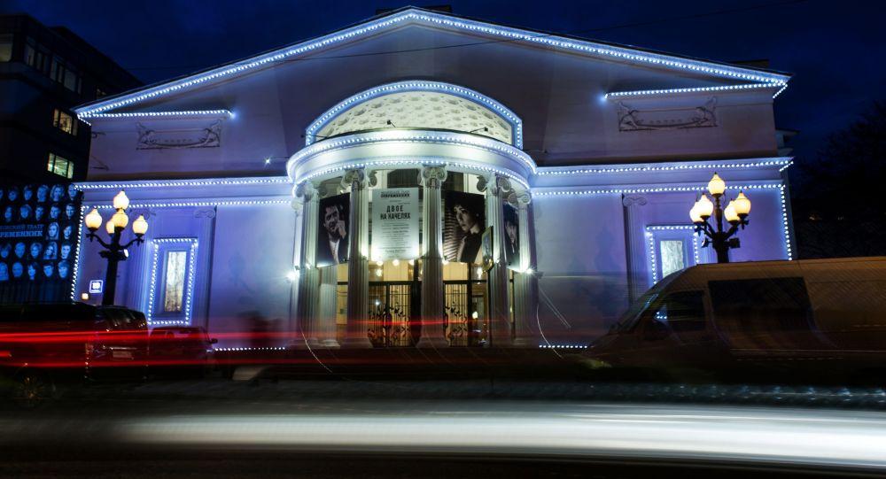 Teatr Sowriemiennik na Czystych Prudach w Moskwie