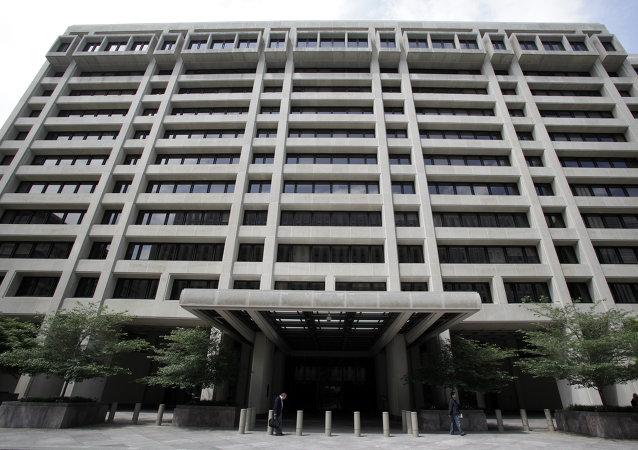 Siedziba MFW