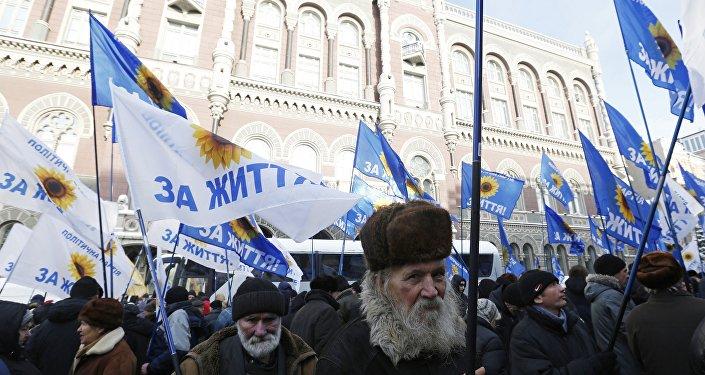 Uczestnicy demonstracji pod Bankiem Narodowym w Kijowie, 15.11.2016.