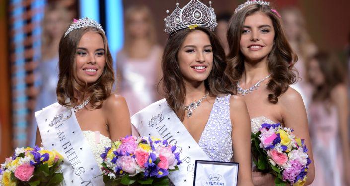 Finał konkursu Miss Rosji 2016