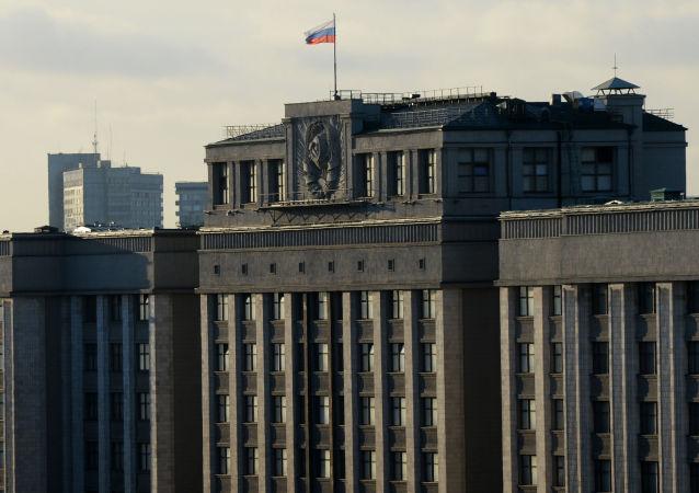 Budynek Dumy Państwowej Federacji Rosyjskiej w Moskwie