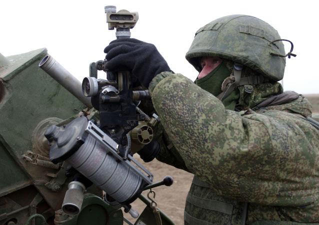 Wojskowy rosyjskich sił przeciwlotniczych