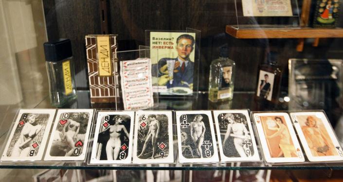 Otwarcie Muzeum Erotyki w Sankt Petersburgu.