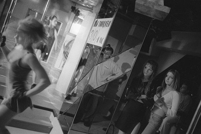 Konkurs tańca w Moskwie, lata 90.