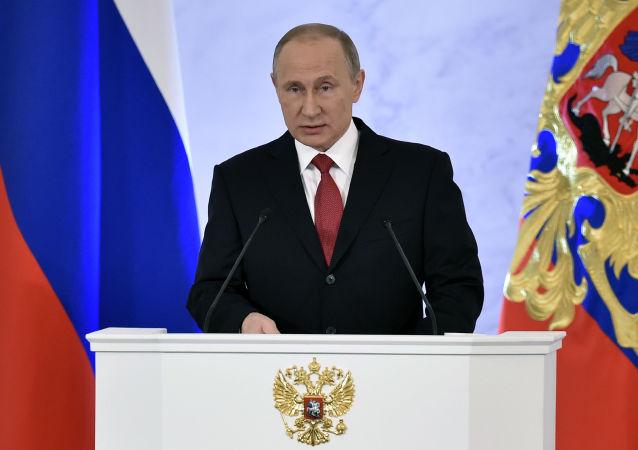 Orędzie Prezydenta Rosji Władimira Putina do Zgromadzenia Federalnego