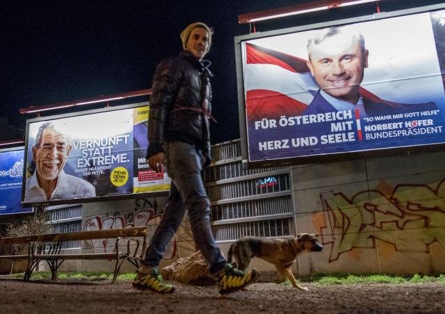 W Austrii w niedzielę rozpoczęła się druga tura wyborów prezydenckich