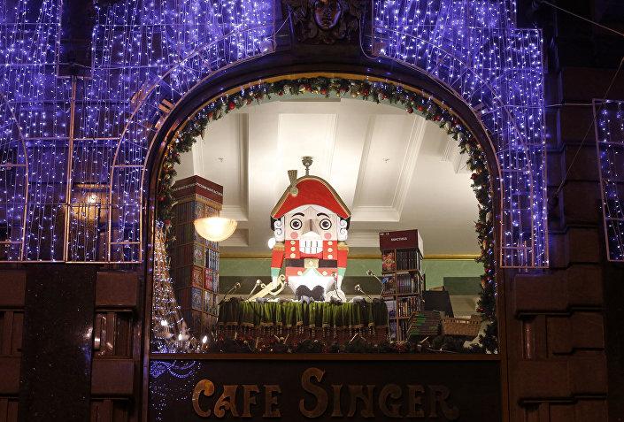 Gablota kawiarni na Newskim Prospekcie w Petersburgu