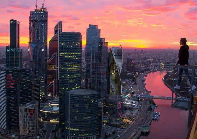 Moskwa City