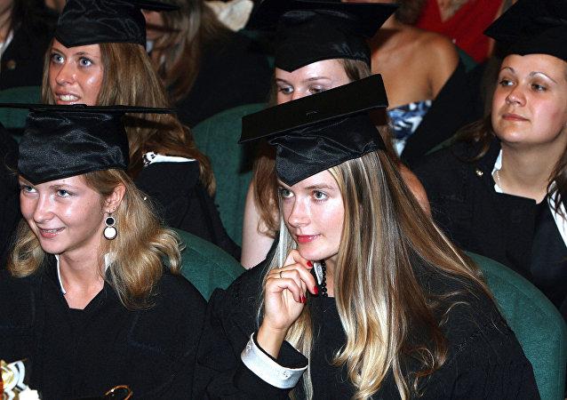 Wręczenie dyplomów absolwentom uczelni w Moskwie