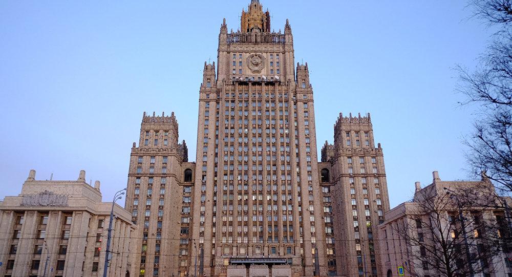 Budynek MSZ Rosji w Moskwie