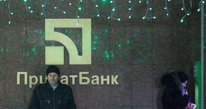Oddział Privatbanku w Kijowie