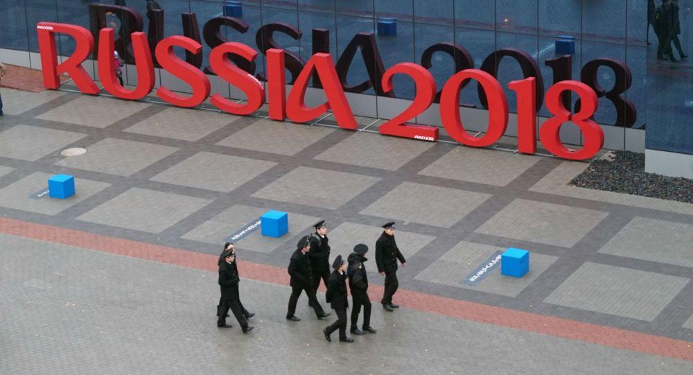 """Instalacja """"Russia 2018"""" na terytorium Muzeum Oceanu Światowego w Kaliningradzie poświęcona Mistrzostwom Świata 2018"""