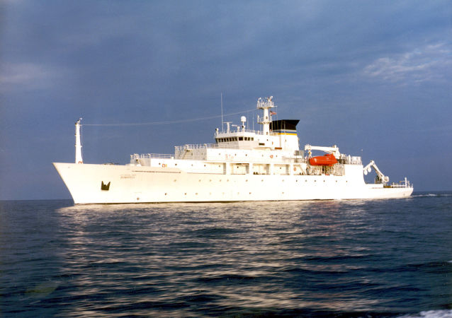 Okręt Bowditch floty USA