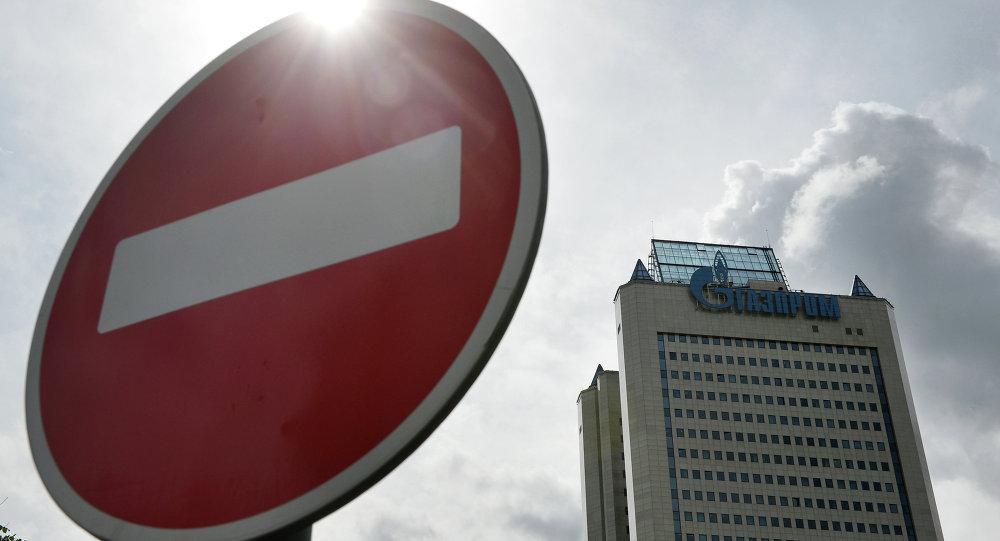 Budynek Gazpromu w Moskwie