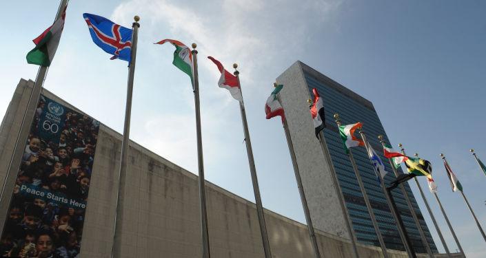 Siedziba ONZ w Nowym Jorku