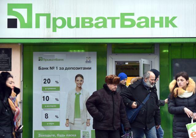 Klienci przy wejściu do biura Privatbanku w Kijowie