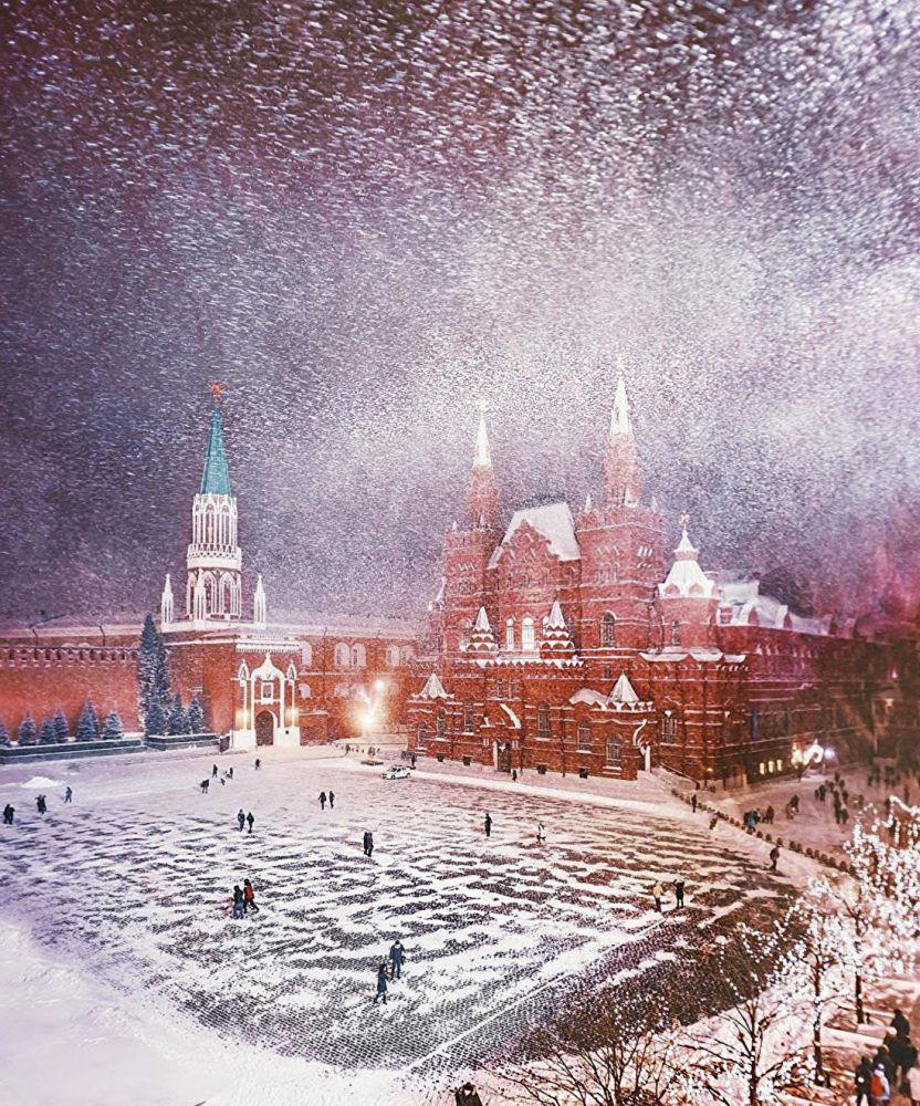 Państwowe Muzeum Historyczne w Moskwie