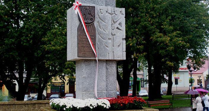 W Łańcucie zamiast pomnika żołnierzy radzieckich będzie...choinka