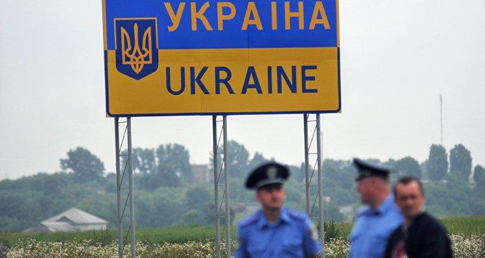 Międzynarodowy punkt graniczny na granicy polsko-ukraińskiej