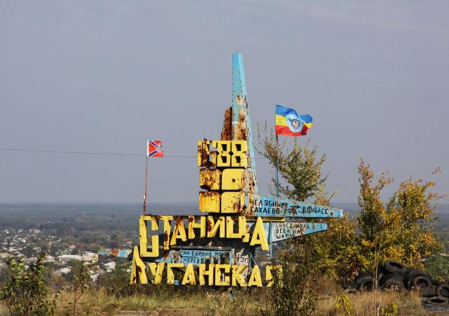 Stela w okolicach przejścia granicznego Stanica Ługańska w Donbasie