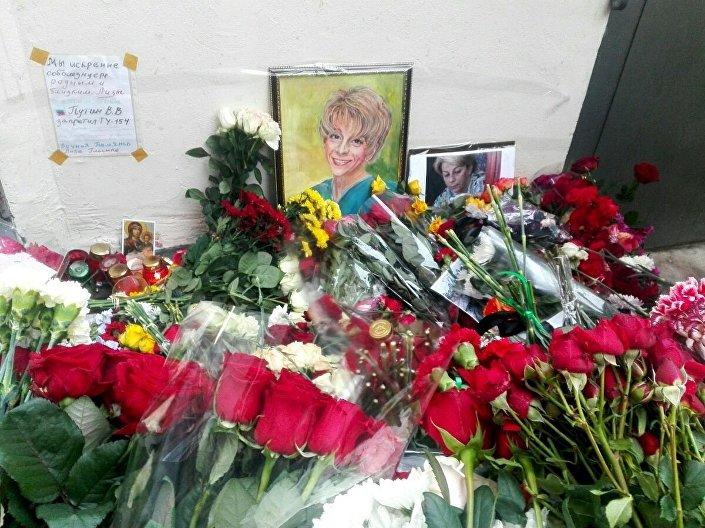 Kwiaty pod siedzibą fundacji Doktor Lizy w Moskwie