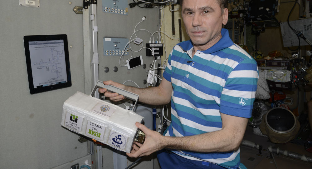 Satelita Tomsk-TPU-120