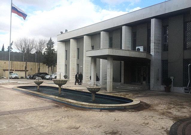 Rosyjska ambasada w Damaszku