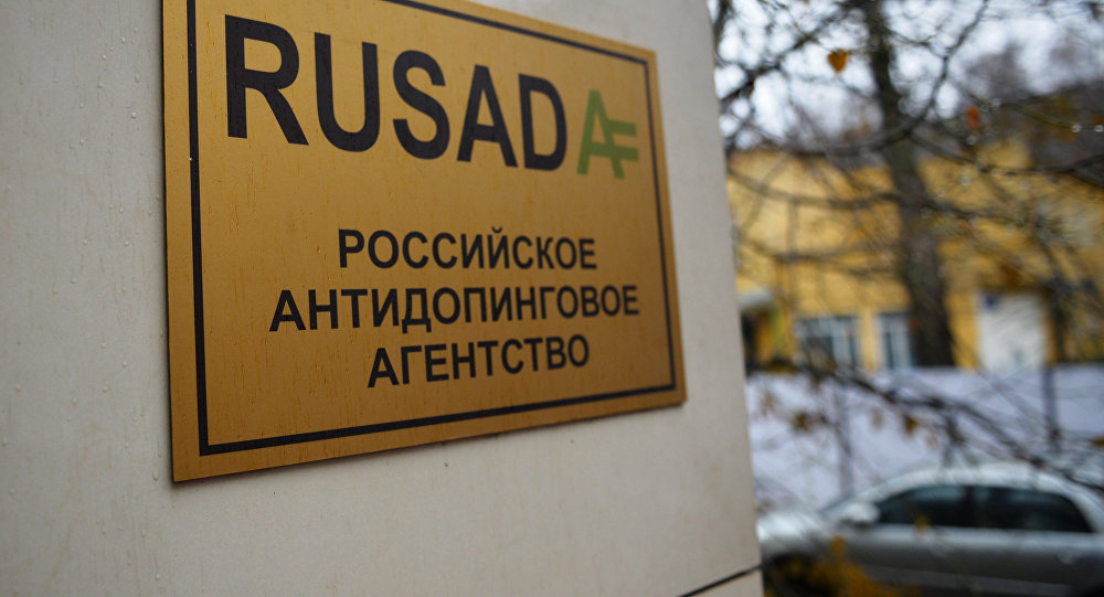 Rosyjska agencja antydopingowa RUSADA