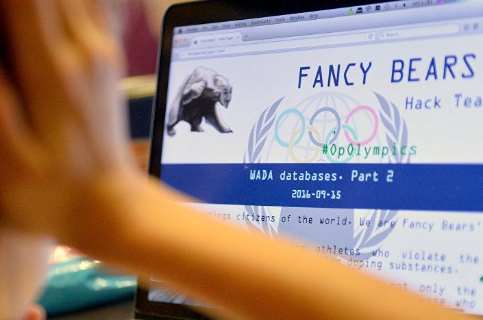 Fancy Bears opublikowali bazę danych WADA.