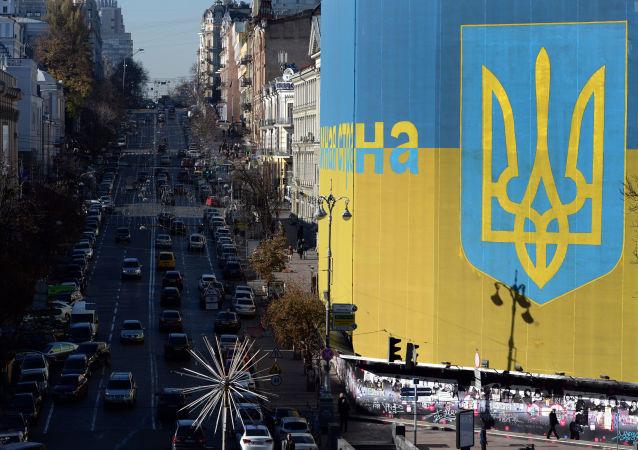 Ukraińska flaga na fasadzie budynku. Kijów